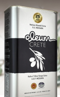 HUILE D'OLIVE EXTRA VIERGE CRETE 17L
